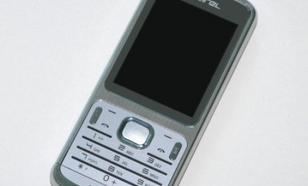Barel B740