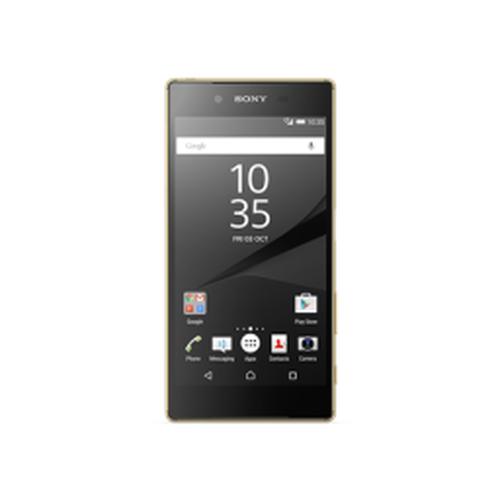 Sony Xperia Z5 Złoty (E6653)