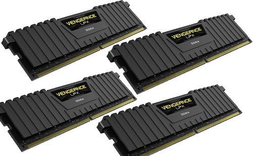 Corsair DDR4 Vengeance LPX 16GB /2800 (4*4GB) CL16-18-18-36