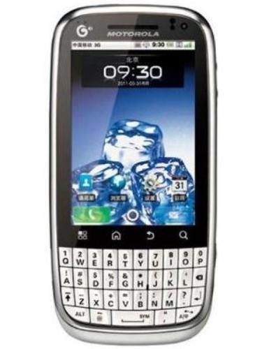 Motorola MT620