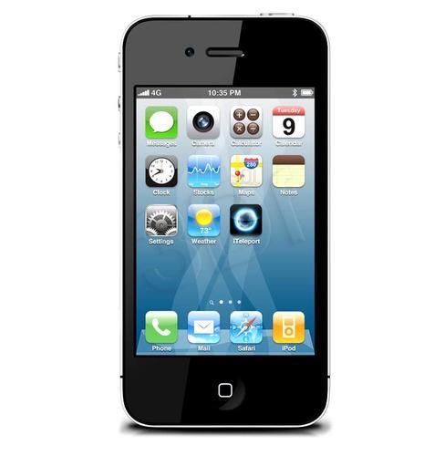 IPHONE 4S 16GB BLACK PL