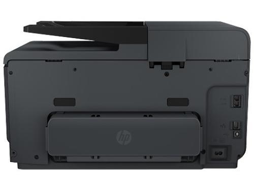 HP Officejet Pro 8610 eAiO A7F64A