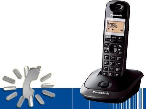 Panasonic KX-TG7511PDB