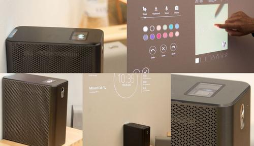 Sony Xperia Projector Concept