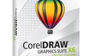 Corel CorelDRAW GS X6 Spec.Ed PL/CZ CDGSX6SPCZPLEU