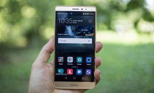 Huawei Mate S - Urządzenie Mobilne Nowej Generacji