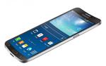 Samsung GALAXY ROUND - innowacyjny smartfon z wklęsłym ekranem