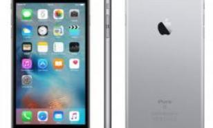 Apple iPhone 6s Plus 64GB Space Gray - MKU62ZD/A