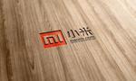 Xiaomi Pojawia Się u Pierwszego Operatora!