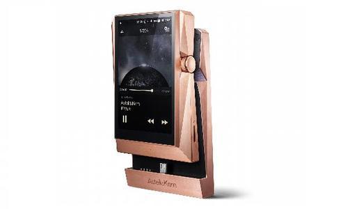 Astell&Kern AK380 Copper