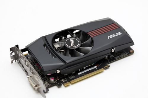 Asus HD7770 DirectCU