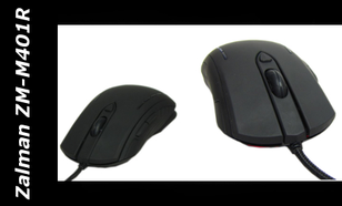 Zalman ZM-M401R - myszka dla graczy z ograniczonym portfelem