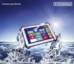 Panasonic Toughpad FZ-G1 - wytrzymały tablet o sporych możliwościach