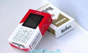 Cigarette Box 668