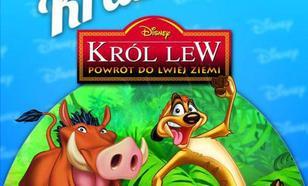 DKG Król Lew