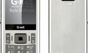 GNet G8283