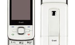 GNet G8289