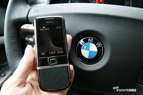 Nokia BMW video phone