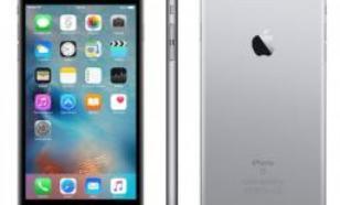 Apple iPhone 6s Plus 64GB Space Gray (MKU62)