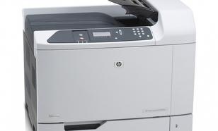 HP LaserColor CP6015n Q3931A, A3