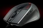 Innowacyjna myszka dla graczy CM Storm Sentinel Z3RO-G