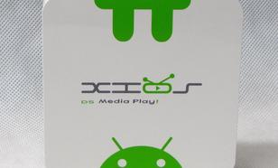 XIOS DS Media Play!