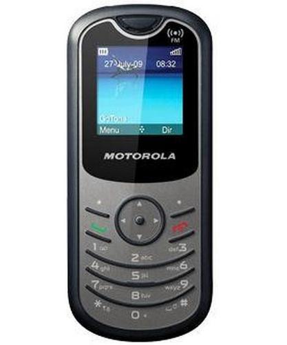 Motorola MOTO WX180