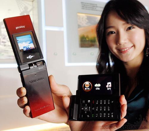 Samsung SPH-W6450