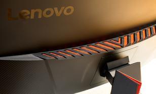 Lenovo Poszerza Swoją Ofertę o Nowe Monitory dla Graczy!