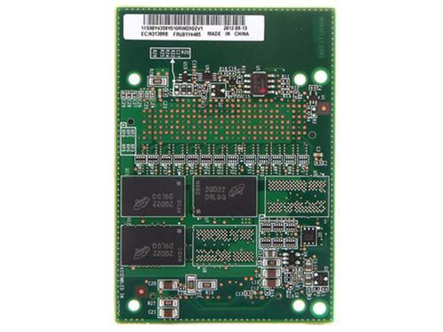 IBM Kontroler ServeRAID M5100 512flash RAID5 upg 81Y4487