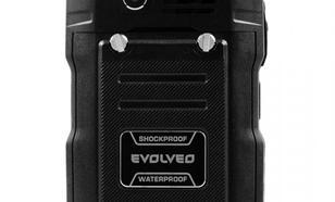 Evolveo StrongPhone WiFi, 3G
