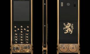 Mobiado Professional 105GMT Gold