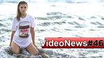 VideoNews #46 - Nutella na Xperii Z3, turnieje na PGA 2014, Windows 10 pobrany milion razy!
