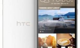 HTC Desire 828 Biały