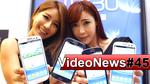 VideoNews #45 - Aluminiowe Samsungi, Nowa gra twórców Bioshock, Drop test Galaxy Note 4