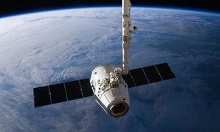 Szybki Internet Nawet Na Marsie - Spora Inwestycja Google