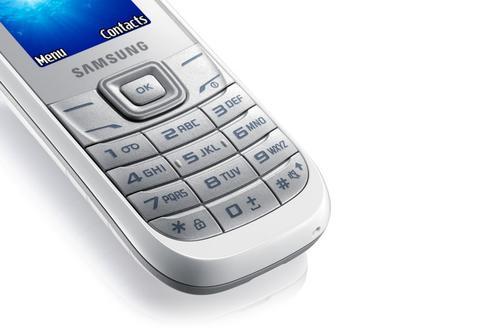 Samsung E1200R WHITE 4/8 MB