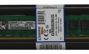 Kingston DDR2 2GB/800 CL6