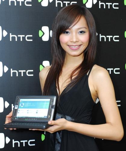 HTC Shift
