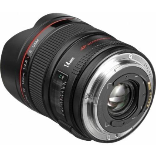 Canon EF 14MM 2,8L II USM 2045B005
