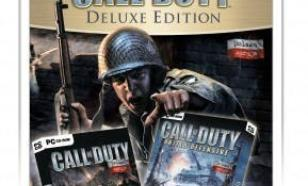 Activision Call of Duty Deluxe Best of PC