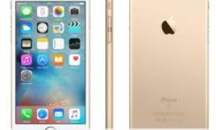 Apple iPhone 6s 16GB Gold (MKQL2)