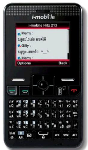 i-mobile 213