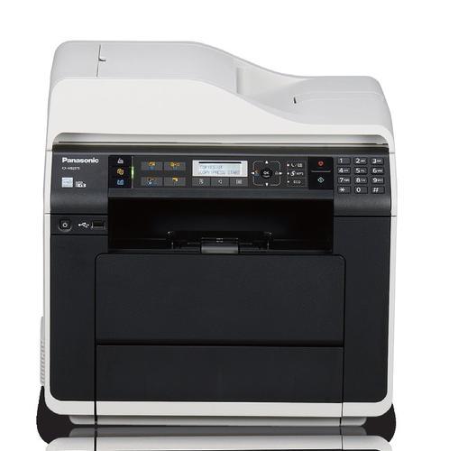 Panasonic KX-MB 2545