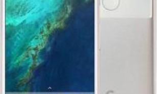 Google Pixel 32GB (G-2PW4200-041-B)