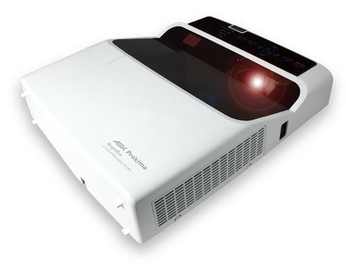 ASK PROXIMA US1275 3LCD XGA/2700AL/2000:1/5,5kg