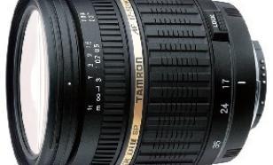 Tamron Obiektyw 17-50mm F2,8 Di II Sony