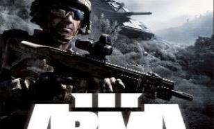 CD Projekt Red ARMA 3 PC (napisy PL)