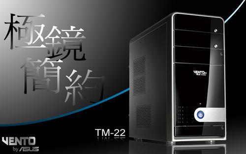 Asus TM-22