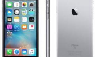 Apple iPhone 6s 16GB Szary (MKQJ2PM/A)